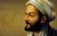 تاریخچه روانشناسی در ایران