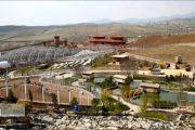 موسس دهکده طبیعت قزوین